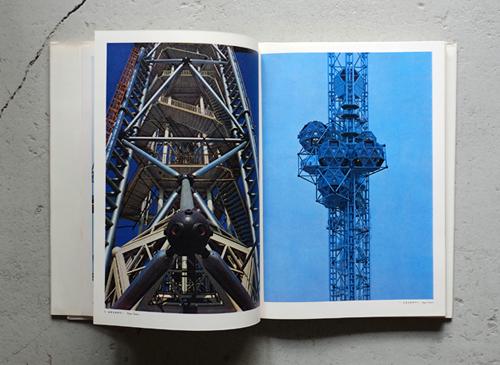 日本万国博の建築: THE EDIFICE IN EXPO '70