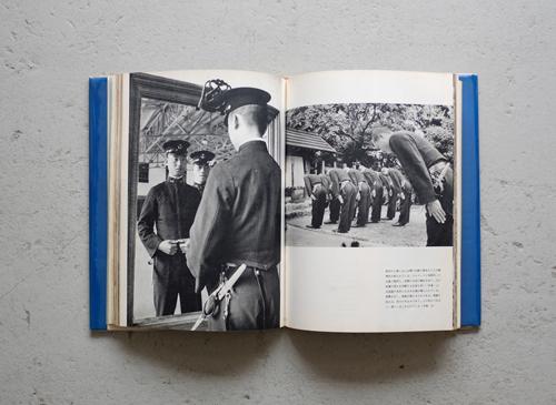 あゝ江田島 海軍兵学校