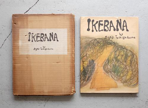Ikebana by Sofu Teshigahara [Inscribed & Signed]