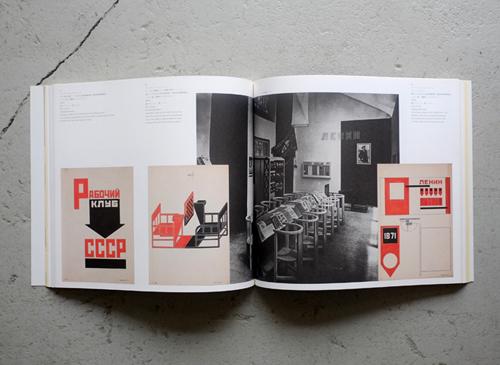ロトチェンコ+ステパーノワ ロシア構成主義のまなざし 展 図録