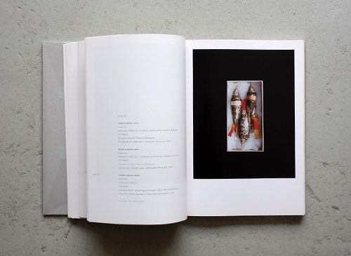 BIOSOPHIA of BIRDS / 鳥のビオソフィア―写真家 上田義彦のマニエリスム博物誌