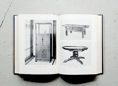 民芸の家具