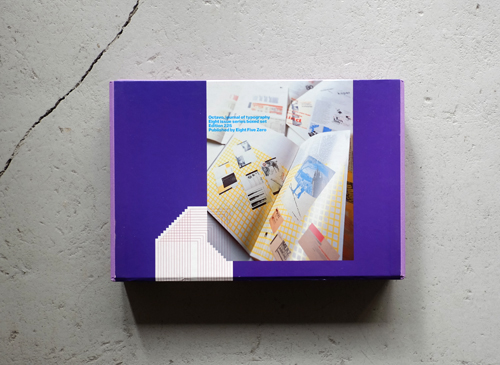 OCTAVO: journal of typography [Eight issue series boxed set, edition 225]