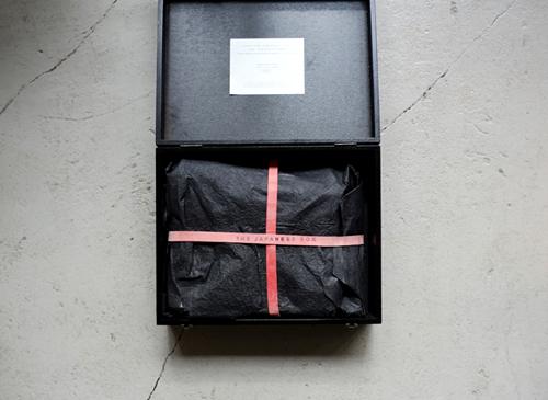 The Japanese Box