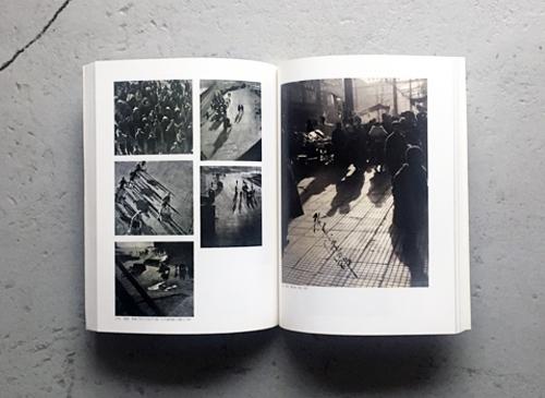 異郷のモダニズム 淵上白陽と満洲写真作家協会 展 図録
