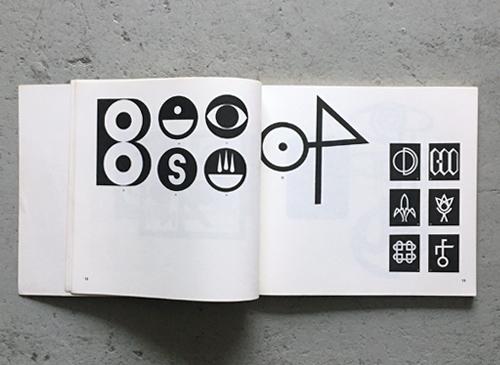 Trademark Designs of the World