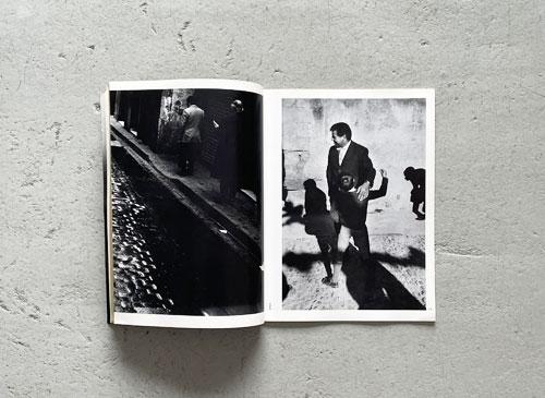 Josef Koudelka: A Monograph - Camera English edition no.8 August 1979