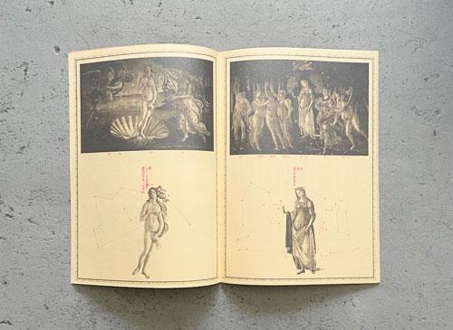 三浦印刷創業50周年記念出版 VENUS〈URANIA PANDEMOS〉 天上のヴィーナス・地上のヴィーナス