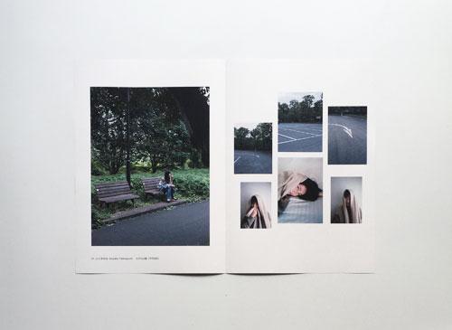 Takashi Homma: Tokyo and Me 01-08