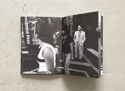 Daido Moriyama: Tokyo [Signed]