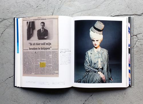 6+ アントワープ・ファッション 展 図録