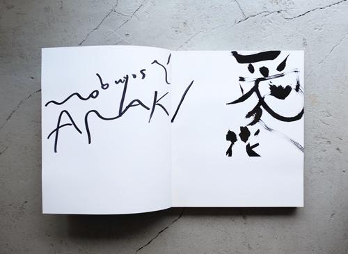 愛ノ花  AI NO HANA [Signed]
