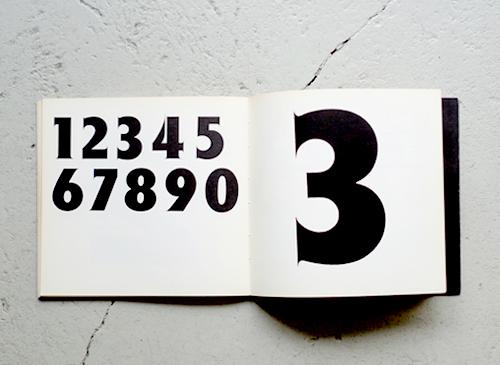 New Alphabets A to Z