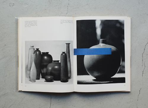 Berndt Friberg: Keramiker