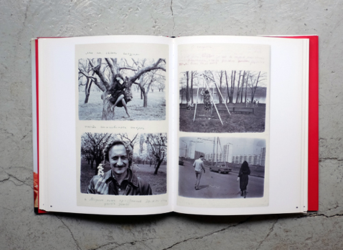 Boris Mikhailov: A Retrospective / Eine Retrospektive