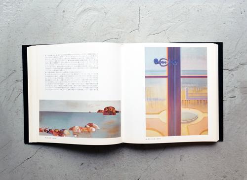 クレモニーニ画集 1951−1993
