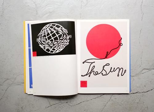 福田繁雄のポスター