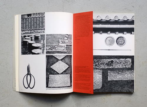 GRAPHIS 138-139 Special Double Issue: Japan