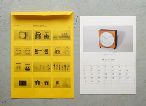 calendar 2017 shukuro habara's collection カレンダー 2017 羽原肅郎コレクション