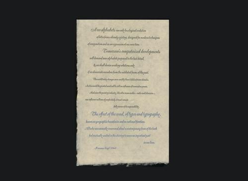 Hermann Zapf: Alphabet Stories [special edition]