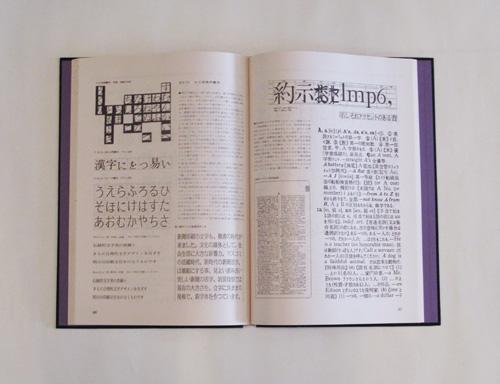 hiragana_3