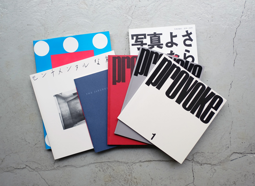 The Japanese Box