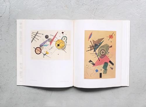 Wassily Kandinsky: Aquarelle und Zeichnungen