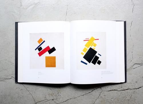 Kazimir Malevich: Suprematism