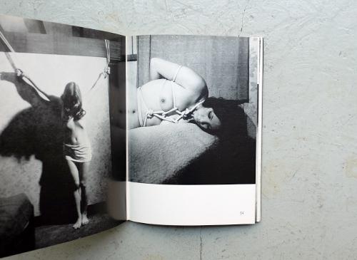 緊縛写真1-5 5冊セット