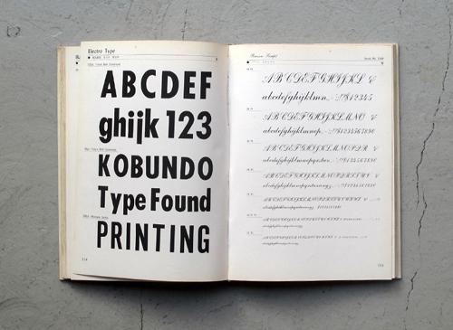 kobundo type book