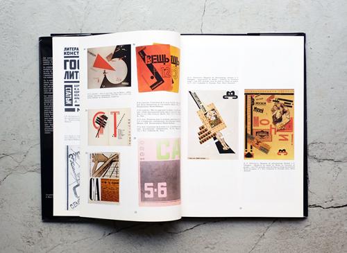 Le Constructivisme Russe: Typographies & Photomontages
