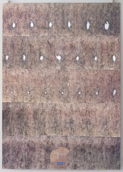 奥村靫正  文字からのイマジネーション モリサワ