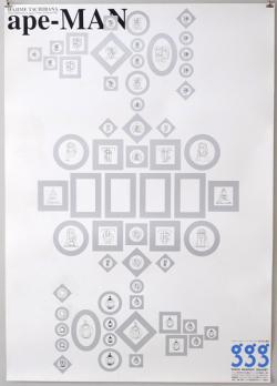 立花ハジメ 「初の個展」