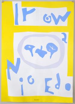 『たて組ヨコ組』10周年記念 文字からのイマジネーション ポスター各種
