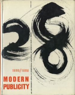 MODERN PUBLICITY 各号