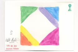 羽原肅郎 水彩画 [Postcard] 11-20