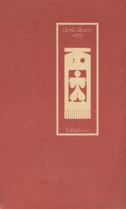 desk diary 1979 日本の切紙