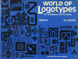 World of Logotypes: The Trademark Encyclopedia Volume 1 - 3 各巻