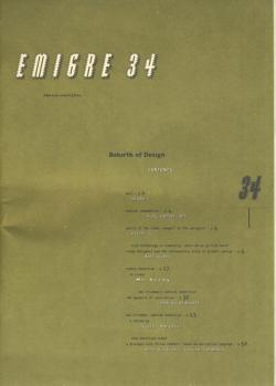 EMIGRE 各号(#33-#38)