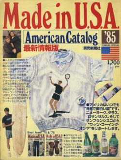 Made in U.S.A. Catalog 1975 / Made in U.S.A. - 2 Scrapbook of America 1976 2冊セット