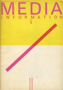 MEDIA INFORMATION 各号