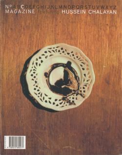 N°Magazine 各巻