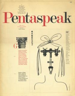 pentaspeak_1991