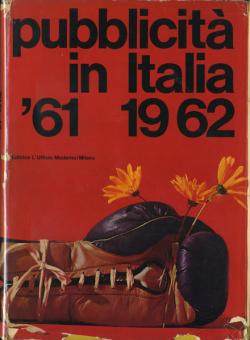 Pubblicita in Italia 各号