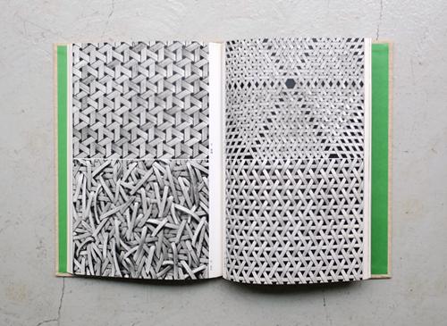 日本の造形 全3巻