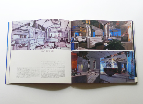 OBLAGON: Concepts of Syd Mead