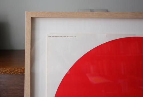 東京オリンピック公式ポスター 第1号 シンボルマーク 亀倉雄策 [額装済]