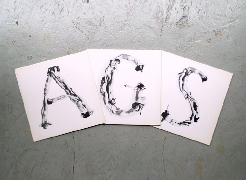 Quadrat-Print: Alphabet van Anthon Beeke