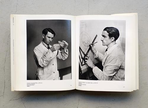 August Sander: Menschen des 20. Jahrhunderts