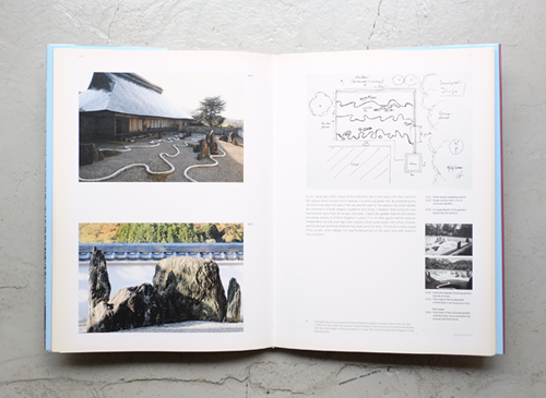 重森三玲 Mirei Shigemori - Rebel in the Garden: Modern Japanese Landscape Architecture